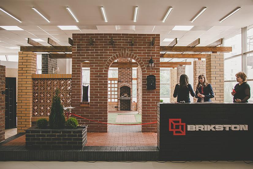 Inaugurarea showroom-ului Brikston