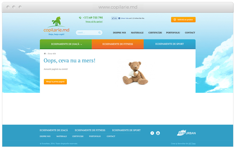 Catalogul online - www.copilarie.md