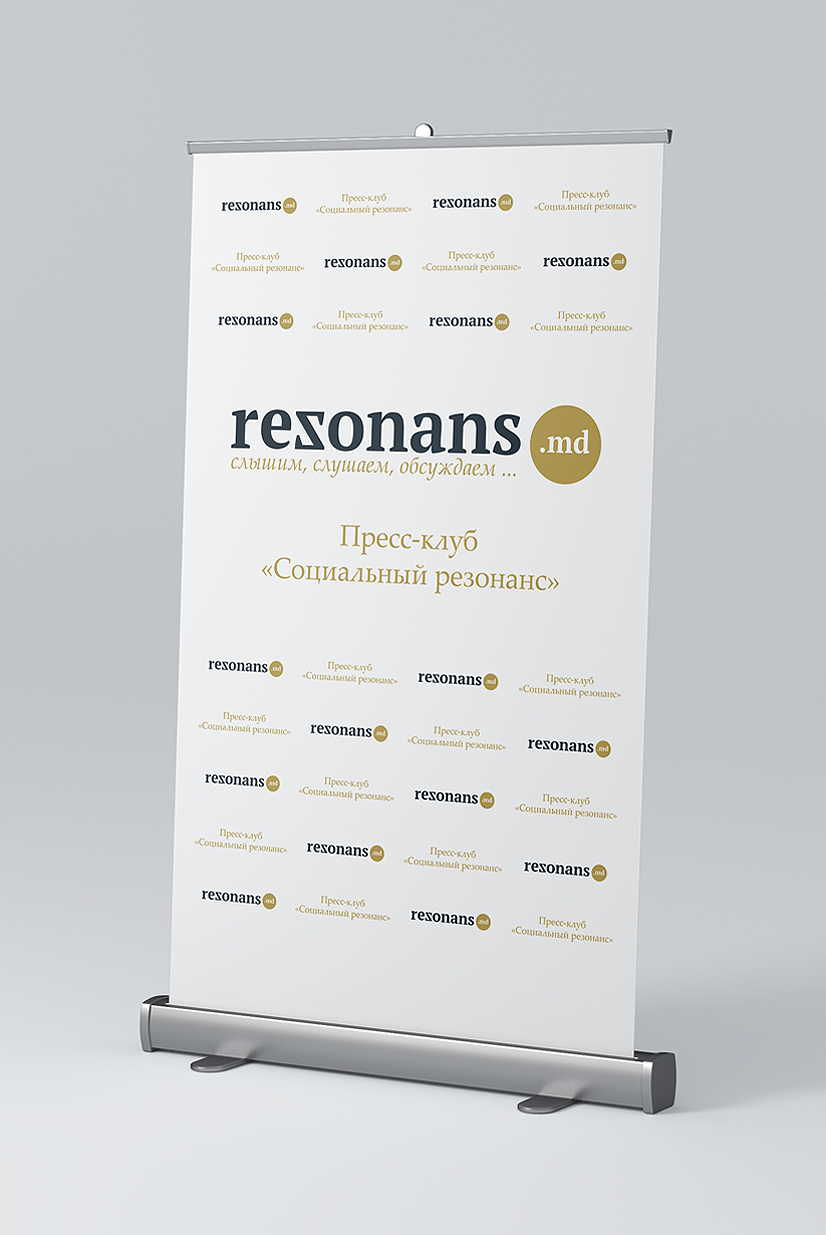 Logo and promotional materials