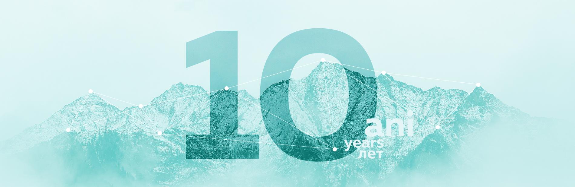 Celebrare 10 ani